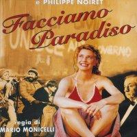 Facciamo Paradiso | Mario Monicelli (1995)
