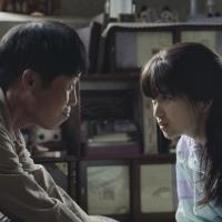 Far East Film Festival 20 | Recensione: 1987 - When The Day Comes